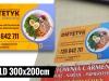 szyld na blasze dla Dietetyk kliniczny